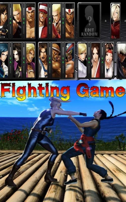 Libre juego de lucha
